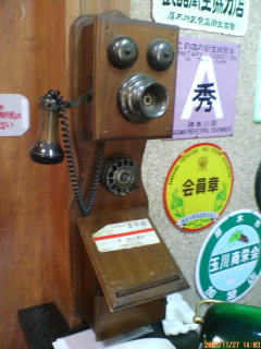 image/kakutetsu-2005-12-01T19:39:36-1.jpg