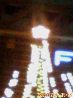 image/kakutetsu-2005-12-07T20:04:38-1.jpg