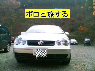 image/kakutetsu-2005-12-08T18:31:44-1.jpg