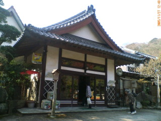 image/kakutetsu-2005-12-12T16:47:21-1.jpg